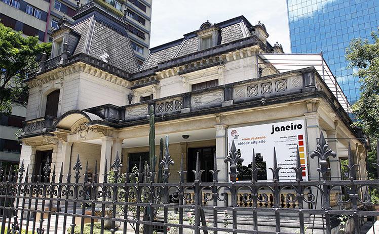 Casa das Rosas/Divulgação