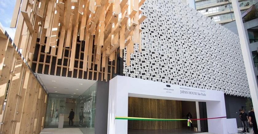 Japan House São Paulo/Divulgação